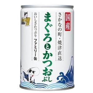 たまの伝説 まぐろとかつおぶし ファミリー缶 405g|aquabase