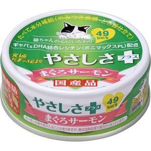 食通たまの伝説 やさしさプラス まぐろサーモン 70g|aquabase