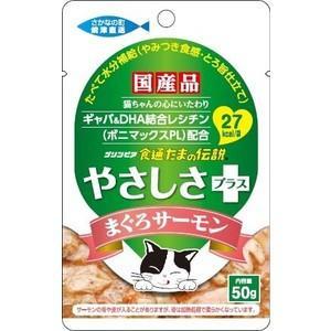 食通たまの伝説 やさしさプラス パウチ まぐろサーモン 50g|aquabase