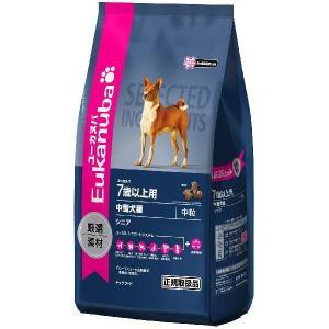 ユーカヌバ シニア 中型犬種 7.5kg 【特売】|aquabase