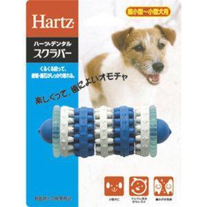 Hartz デンタルスクラバー S 超小型〜小型犬用 aquabase