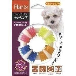 Hartz デンタルチューリング 超小型〜小型犬用|aquabase