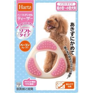 Hartz デンタル ティーザー ソフト 超小型〜小型犬用 aquabase