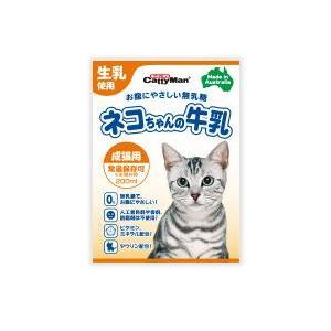 ネコちゃんの牛乳 成猫用 200mlの関連商品6