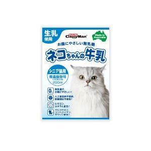ネコちゃんの牛乳 シニア猫用 200ml|aquabase