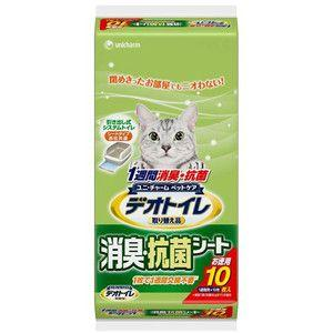 ユニチャーム 1週間消臭・抗菌デオトイレ 取りかえ専用 消臭・抗菌シート 10枚入 【特売】