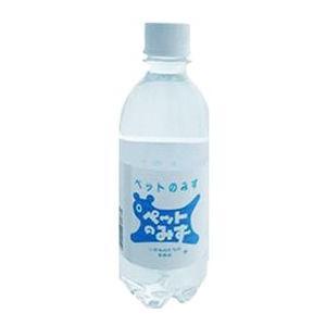 アペックス APX ペットの水 500ml|aquabase