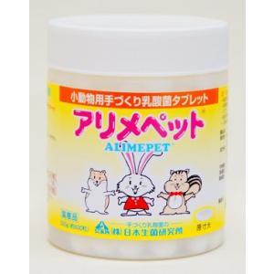日本生菌研究所 アリメペット 小動物用 300g 【期間限定特価】|aquabase