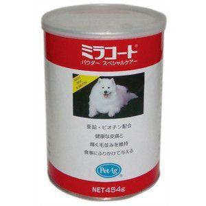 共立製薬 ミラコート パウダー・スペシャルケアー 454g|aquabase