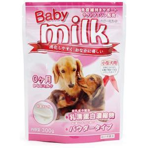 ニチドウ ベビーミルク 小型犬用 300g|aquabase