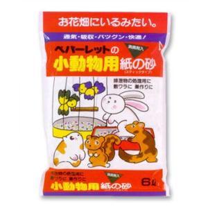 ペパーレット 小動物用紙の砂 6L|aquabase