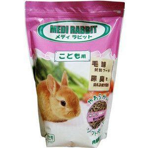 ニチドウ メディラビット ベビー 1kg|aquabase