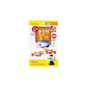 日動 メダカのエサ 徳用 150g|aquabase