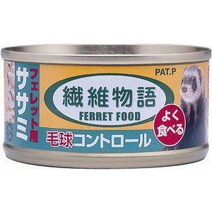 ニチドウ 繊維物語 フェレット用ささみ缶 80g|aquabase