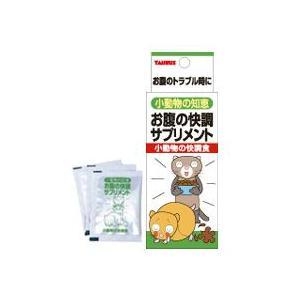 トーラス 小動物の知恵 快調食 糞の具合が気になる時 1g×10包|aquabase
