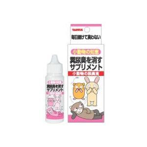 トーラス 小動物の知恵 脱臭食 臭いが強く気になる時 30ml|aquabase