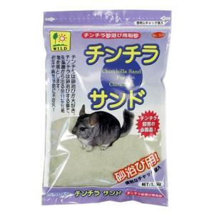三晃商会 チンチラサンド 1.5kg|aquabase