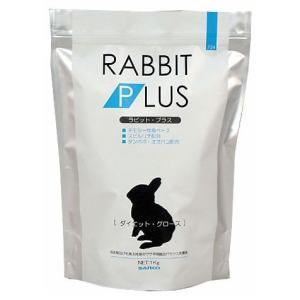 三晃商会 ラビット・プラス ダイエット・グロース 1kg|aquabase