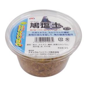 ナチュラルペットフーズ エクセル 鳩塩土(炭入り)|aquabase