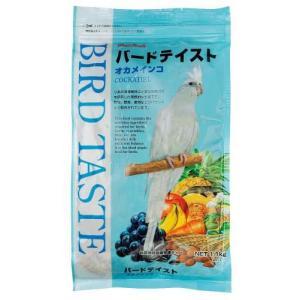 バードテイスト オカメインコ 1.1kg|aquabase
