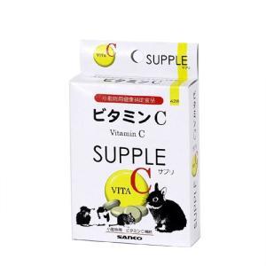 三晃商会 ビタミンC サプリメント 20g|aquabase