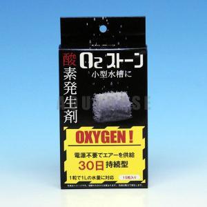 日動 O2ストーン 30日型|aquabase