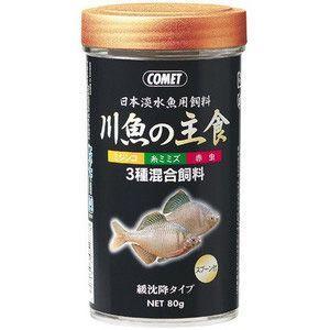 イトスイ コメット 川魚の主食 80g|aquabase