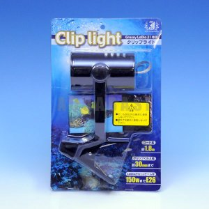 JUN グラッシーレディオ21専用 クリップライト 黒|aquabase