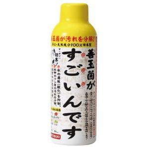 コトブキ 善玉菌の力がすごいんです 150ml 【J1760888】|aquabase