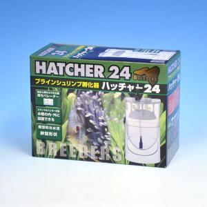 日動 ブラインシュリンプ孵化器 ハッチャー24|aquabase