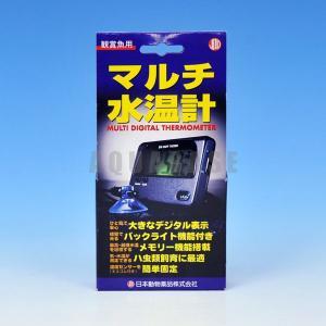 日動 マルチ水温計 【特売】 【J986668】|aquabase
