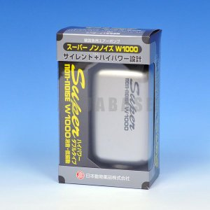 日動 スーパーノンノイズ W1000 【J986673】 【特売】|aquabase