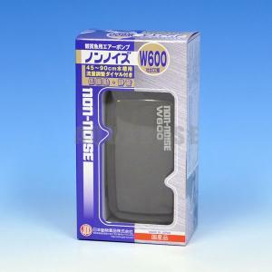日動 ノンノイズ W600 【特売】 【J983503】|aquabase