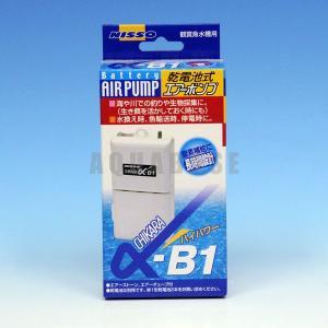 ニッソー 乾電池式 携帯用 エアーポンプ α-B1|aquabase