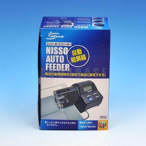 ニッソー オートフィーダー|aquabase