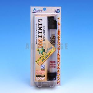 ニッソー パワーセーフヒーター LIMIT 200W|aquabase