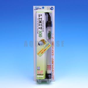 ニッソー パワーセーフヒーター LIMIT 300W|aquabase