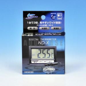 ニッソー デジタル水温計 ND-X|aquabase