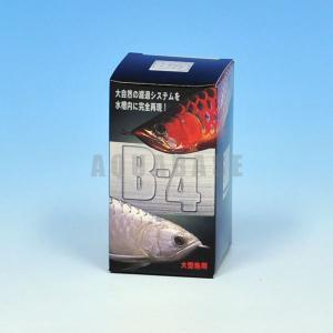 パピエ・C B-4 最強濾過バクテリア 大型魚用 【数量限定特価】|aquabase