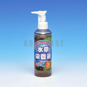パピエ・C 水草栄養液 200ml|aquabase