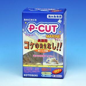 コトブキ ピーカット P-CUT マリン 150L用|aquabase