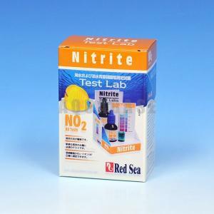 レッドシー テストラボ 亜硝酸 NO2|aquabase
