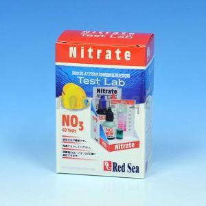 レッドシー テストラボ 硝酸塩 NO3|aquabase