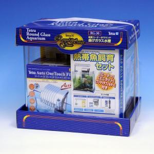 テトラ 熱帯魚飼育セット RG-30TL|aquabase