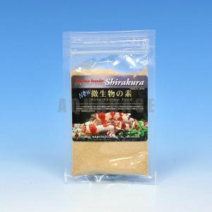 シラクラ 微生物の素 詰め替え用 20g|aquabase