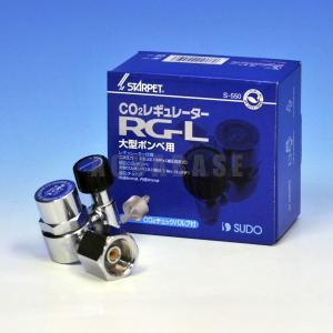 スドー CO2レギュレーター RG-L 大型ボンベ用|aquabase
