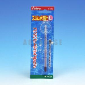 スドー スリム水温計 L|aquabase