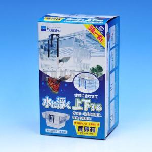 水作 フロートボックス|aquabase