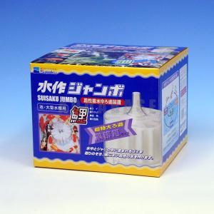 水作 ジャンボ 池・大型水槽用 【J743511】|aquabase