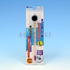 水作 マグネット式水温計 マグテンプ L 【J6330198】 【特売】|aquabase